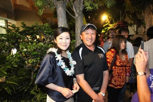With Aloha Japan Fundraiser